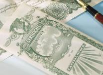 Brokers-shun-paper-stock-certificate-JP1G5DN3-x-large